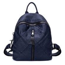 Новый женский рюкзак из искусственной кожи на молнии студенческие рюкзаки Lingge Повседневная Back Pack школьные сумки