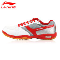 Li Ning Men Women ProfessionaL Table Tennis Shoes Lining Lightweight Indoor Training Breathable Anti Slippery Sneakers