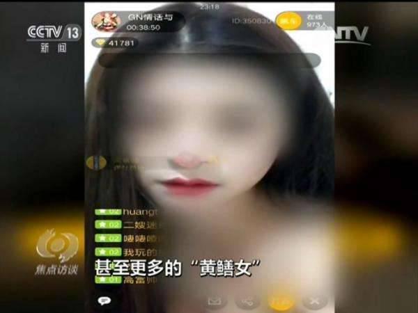 黄鳝女主播视频完整版百度云资源下载地址 琪琪个人资料照片