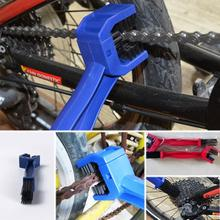 2018 New Motorcycle Bike Chain Cleaner Cleaning Maintenance Brush Cycle Brake Remover Bicycle Accessories