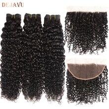 13 * 4 Фронтальная с пучками Kinky Curly Бразильские пучки человеческих волос с фронтальной