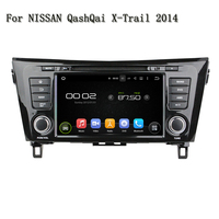8 2 Din Android 5 1 1 1024 600 Car PC Tablet GPS Navi Radio Video