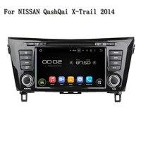 8 2 Din Android 5 1 1 1024 600 Car PC Tablet GPS Navi Radio Video