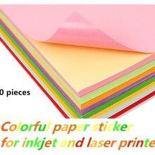 А4 самоклеящаяся бумага для печати пустая бумага для письма крафт-бумага подложка этикетка наклейка Лазерная струйная печать цветная наклейка