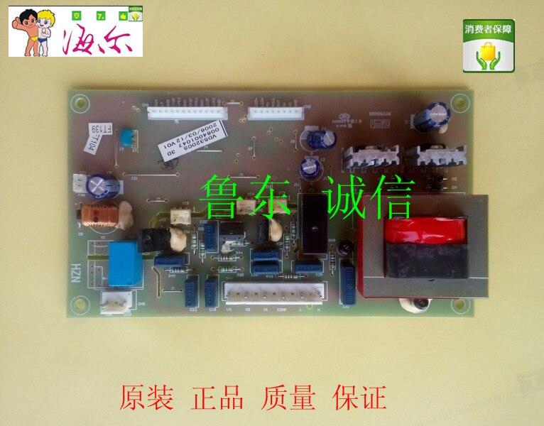 Haier refrigerator power board control board main control board 0064001047 for BCD-222S A 242S haier refrigerator power board master control board inverter board 0064000489 bcd 163e b 173 e etc