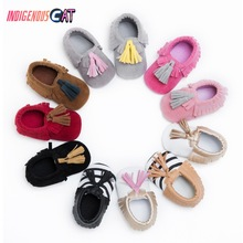 Newborn Baby Shoes Slip on PU Leather Soft Sole for Boy Girl Crib Cute Kids Booties Fringe Soled