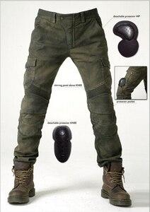Image 1 - Mais novo quente vendas uglybros motorpool ubs06 jeans lazer calças de brim da motocicleta do exército locomotiva motor calças duas cores