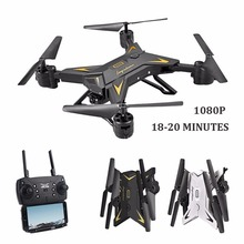 HD 1080P RC Helicopter Drone with Camera WIFI FPV Drone Professional Foldable Real-time Selfie Professional Quadcopter KY601S