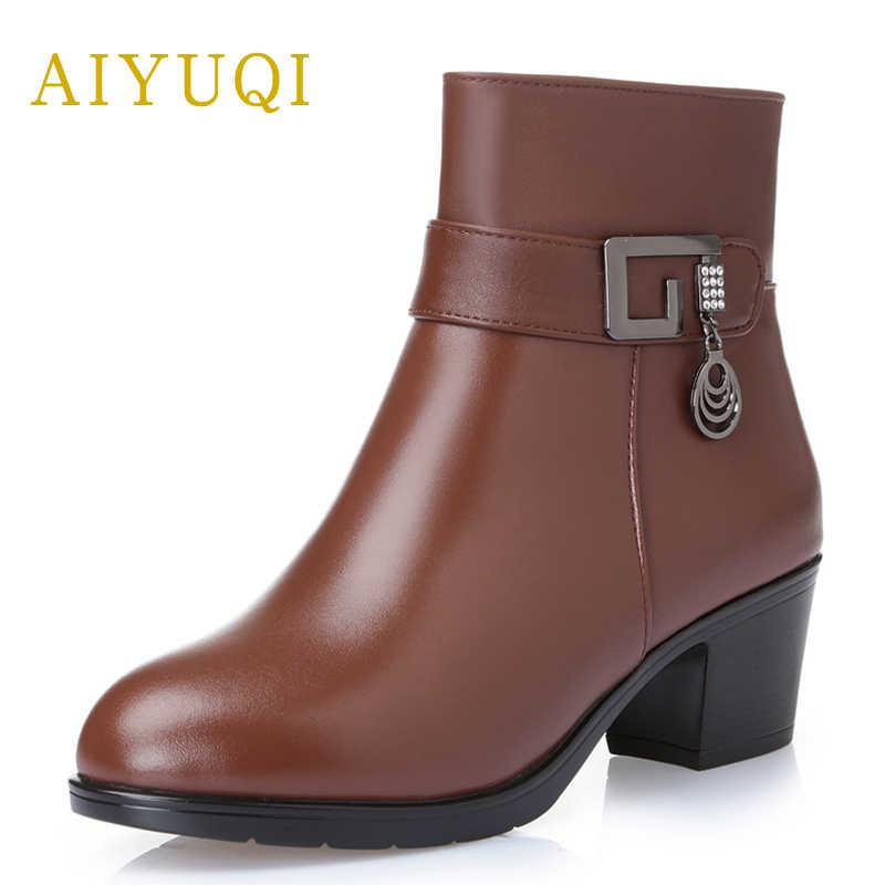 AIYUQI kadın kışlık botlar 100% doğal hakiki deri yün astarlı kalın sıcak kadın kar botları moda Martin çizmeler kadın