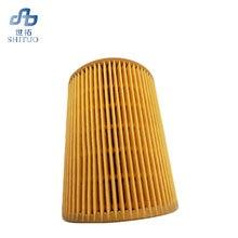 Lr001419 высококачественный автомобильный масляный фильтр для