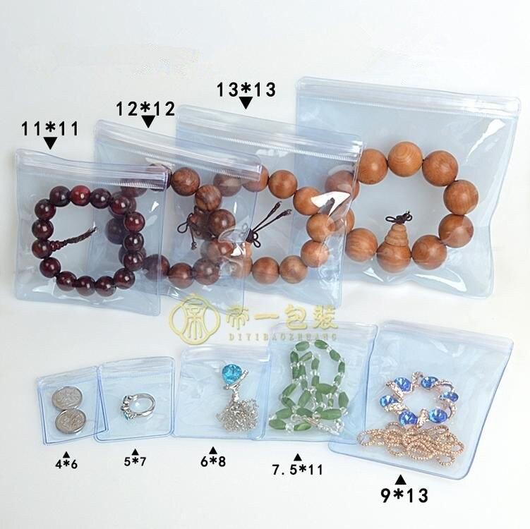 50pcs Lot 13 13cm Clear Pvc Zip Lock Anti Oxidation Jade