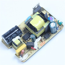 AC-DC 5V 2.5A Switching Power Supply Module 5V 2500MA for Replace/Repair 6.4*3.9*2.0cm