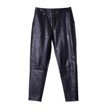 New Men's Clothing Korean winter Metrosexual slacks slim pants personality locomotive leather pants singer costumes