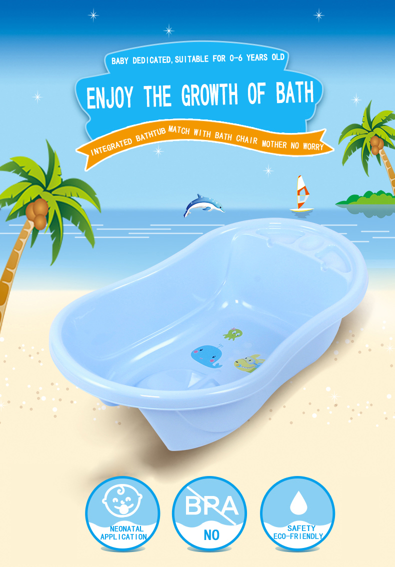 compare prices on kids bathtubs- online shopping/buy low price