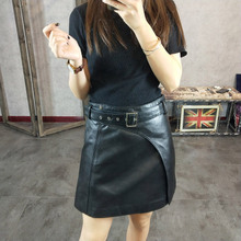 New High Waist Sheepskin Leather Skirt
