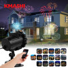 Kmashi Overseas Warehouse Fast Delivery Christmas Projector Lights 16 Repaceable Slides Outdoor Party Garden Wall House