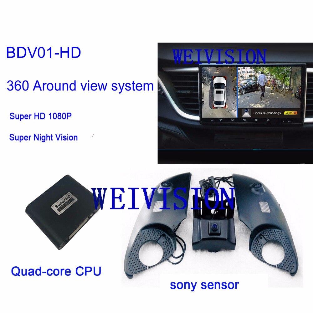 WEIVISION 360 супер 1080 P Bird View панорама Системы, Видеорегистраторы для автомобилей Запись, объемный вид Системы для Toyota Prado, land Cruiser