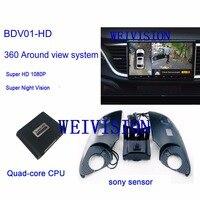 WEIVISION 360 супер 1080 P Bird View панорама системы, автомобильный dvr Запись, surround view системы для Toyota Prado, Land Cruiser