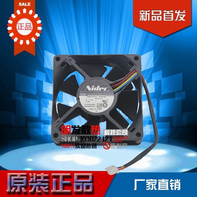 Marca original novo autêntica 8025 D08A-12TS13 01AH1 0.7A 12 V (K) Do Ventilador De 4 Fios