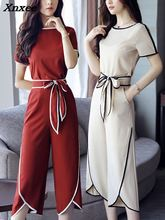 Wide Leg Trousers Two Piece Set Top And Pants Palazzo Summer Office Lady Tracksuit Women Survetement Femme 2