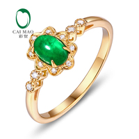 Caimao Jewerly 14K Yellow Gold 0.48ct Natural Emerald & 0.08ct diamonds Engagement Classic Ring