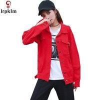 2018 Spring Fashion Denim Jacket Hole Red Jacket Denim Jacket Loose Baseball Uniform College Wind Solid