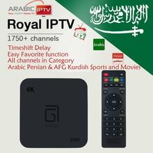 Gotit Hot Android TV Box Media Player With 1 Year 1200+ Live French Arabic Belgium IPTV Live TV & VOD  Free Smart IPTV Box