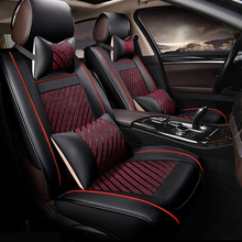 Luxury Universal Car Seat Cushion Ice Silk Car Seat Covers Summer Front Rear 5 Seat