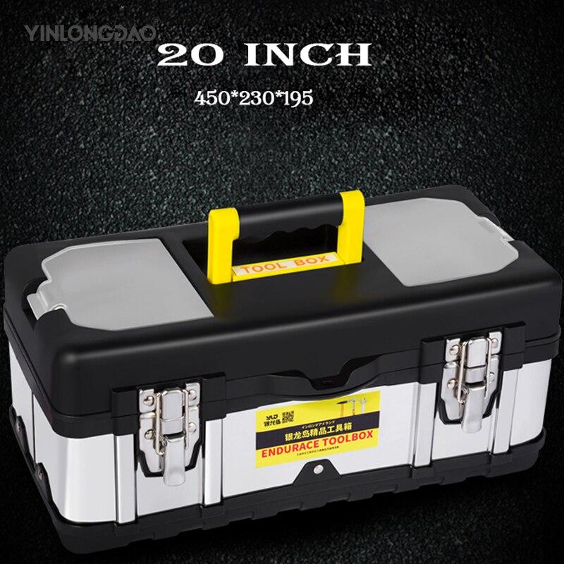 Многофункциональный портативный ящик для инструментов из нержавеющей стали для ремонта дома, большой средний ящик для хранения, железный я