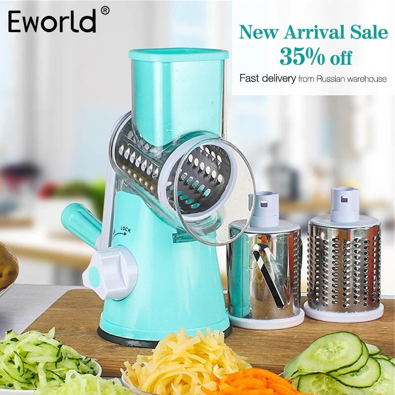 Eworld New Carrot Grater Onion Slicer Machine Kitchen Round Mandoline Vegetable Cutter with 3 Stainless Steel Blade Kitchen Tool