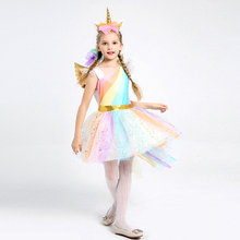 Kids Girls Rainbow Unicorn Costume For Princess Halloween Carnival Birthday Party Dress Cosplay Costumes