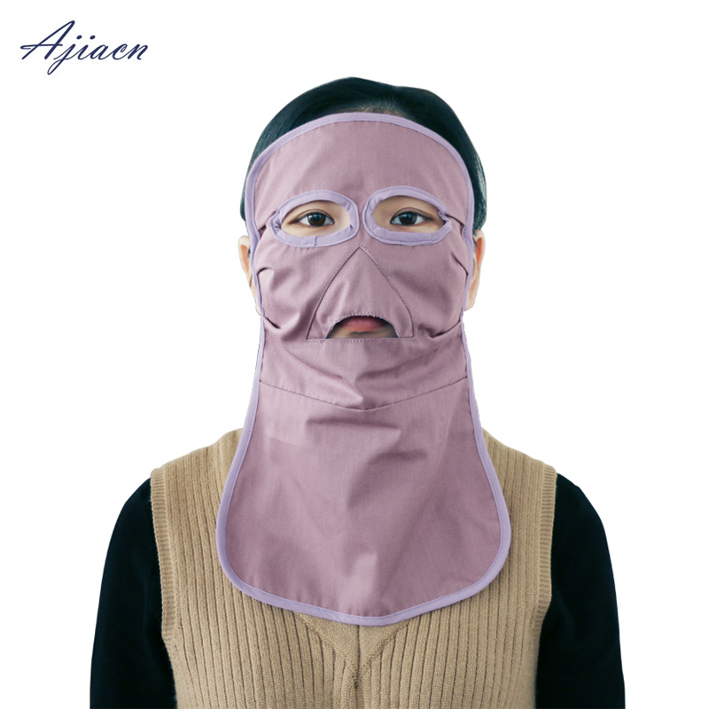 Ajiacn Recommend electromagnetic radiation protection mask Protect the face and protect the thyroid EMF shielding long face mask sahara