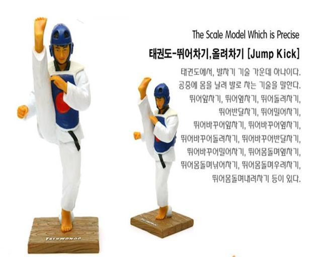 Koreanischen Stil Harz Handwerk Serie Von Taekwondo Mann Treten