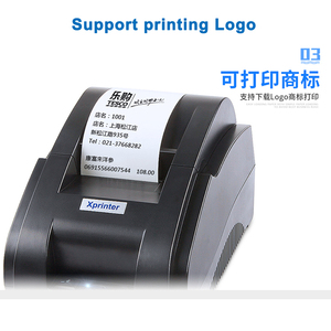 Image 2 - Xprinter 58mm Bluetooth קבלת מדפסת תרמית קופה מדפסות עבור iOS אנדרואיד טלפון נייד USB Bluetooth יציאת עבור חנות