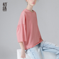Toyouth 2017 Spring Summer New Arrival Batwing Sleeve Stripe Loose O Neck Three Quarter Casual Women