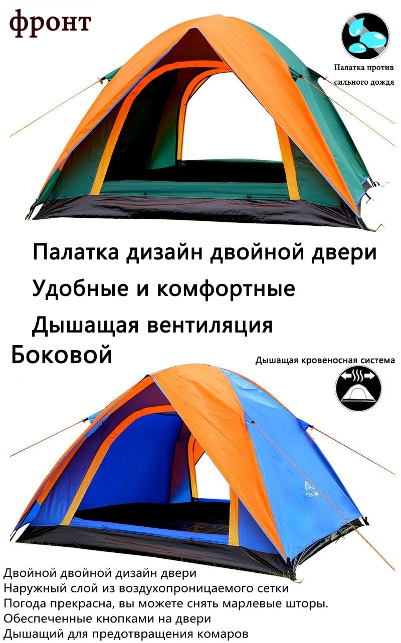 3-4 pessoa windbreak barraca de acampamento dupla