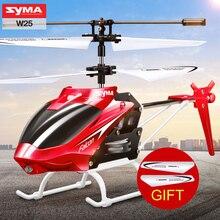 100% original syma w25 2ch interior pequeña drone rc aleación de aluminio eléctrico de control remoto helicóptero irrompible boys toys