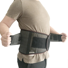 ALL FIT IN Corset Back Spine Support Bel