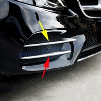 Bright Chrome Strips For 2016 2017 Mercedes Benz GLC Class X253 4Matic 220d 250d 250 300 Front Fog Light Lamp Car Styling Covers