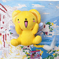 Japanese Anime Cartoon lion Card Captor Keroberos SAKURA KERO KERUBEROSU Stuffed Soft Plush Toy