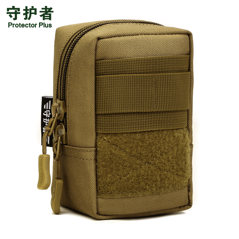 Protector Plus A009 Outdoor Sports Bag Camouflage Nylon Tactical Military Molle EDC Pouch Belt 4.7 Mobile Pack