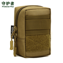 Protector Plus A009 Outdoor Sports Bag Camouflage Nylon Tactical Military Molle EDC Pouch Belt Pouch 4.7