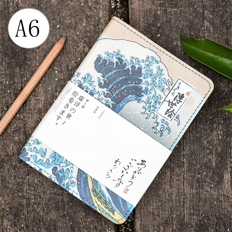 Vintage Japan Fashion Yamato-e Theme A6 Journal DIY Daily Plan 192P Suit For Hobonichi Inner Book 2017/2018 Undated Agenda Note sosw fashion anime theme death note cosplay notebook new school large writing journal 20 5cm 14 5cm