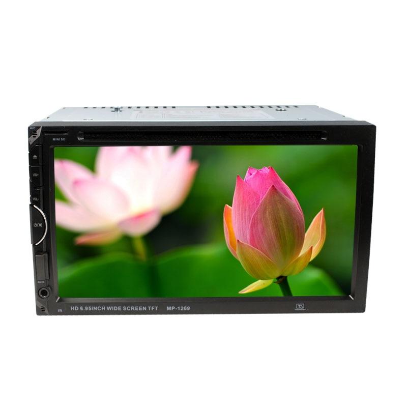 Универсальный Сенсорный экран 6,9 дюймов двойной DIN автомобиля видео/плеер автомобиля/Автомобильный DVD проигрыватель с USB/памяти SD/ DVD-дисков/КД/MMC слот, FM радио BT передатчик SH6982