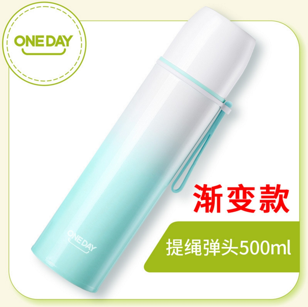 ONEDAY OD-B03 BULLET THERMOS 500ML DOUBLE DRINKING LETHER ROPE WARHEAD FLASK 304STAINLESS STEEL VACUUM CUP PORTABLE WATER CUP