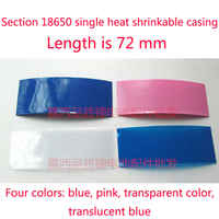 100 teile/los 18650 Batterie Rosa Transparent Blau Wärmeschrumpfende Gehäuse Leder Pvc Wärmeschrumpfende Film Großhandel Batterie