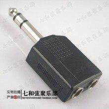 Eine 6,35 bis zwei 6,35 gitarre anschluss kabel adapter/audio anschlussdrähten buchsen/anschluss löcher