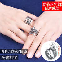 Ring Female Japanese Korean Chao ren Student Fingerblade Pure Silver Men's Dark Weapon Defense Ring Invisible Knife