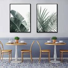 Скандинавский холст с листьями скандинавские плакаты и принты