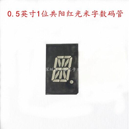 "10pcs 0.5 inch 1 digit led display 7 seg segment Common anode 阳 green 0.5/"""